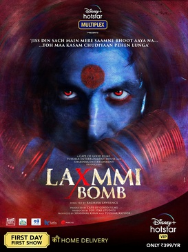 Laxmmi Bomb 2020 Details and Database