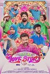 Halal Love Story 2020 Movie Details and Database