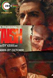Taish 2020 Movie Details and Database
